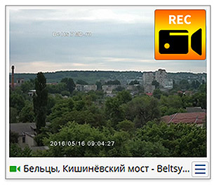 Онлайн камеры города Бельцы