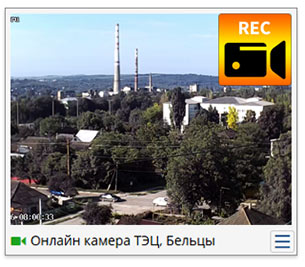 Вебкамеры города Бельцы - онлайн