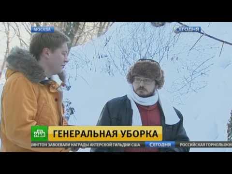 Народный фронт в России запустил проект «Генеральная уборка»