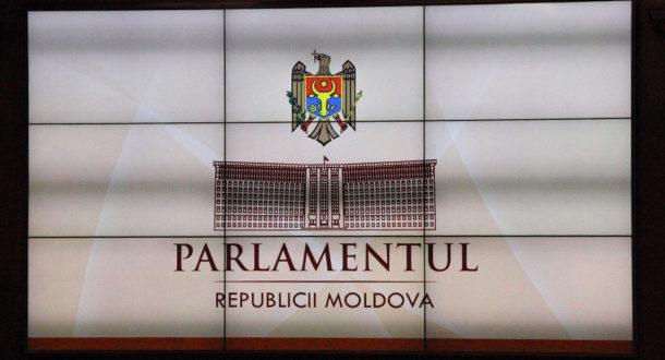 Впарламенте одобрили законодательный проект оботмене депутатского иммунитета