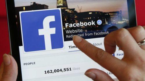 Законодательный проект  против некорректных постов в социальных сетях  подготовила Германия