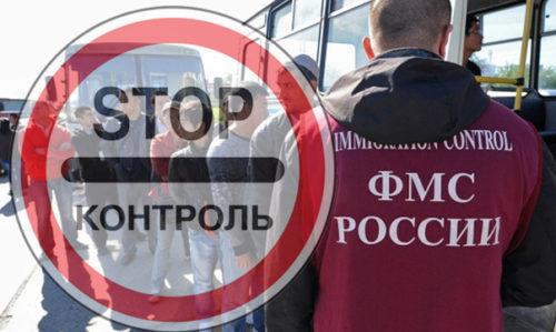 РФ легализует 250 тыс. трудовых мигрантов изМолдовы