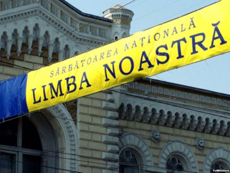 Додон высказался против сокращения использования русского языка вМолдавии