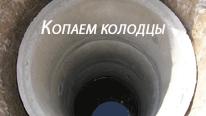 Копаем колодцы в Бельцах и по Молдове